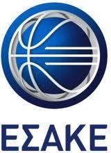 ESAKE A-1 Ethniki