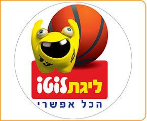 Ligat Ha'Al (Israel)